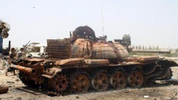 دبابة مفخخة تقتل 45 جنديا في الثرثار بالرمادي C9ae873a-0ae8-4d58-ae01-15f9b55a891d_16x9_600x338