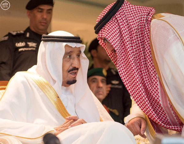 الهلال بطلاً لكأس خادم الحرمين الشريفين 6a02420b-ad2c-410e-80cb-520144f3d98d