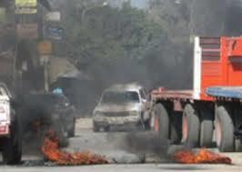 17 عملية إرهابية تضرب مصر في ذكرى ثورة 30 يونيو B61b9d5a-5759-4a67-a273-4c5b927f80b0