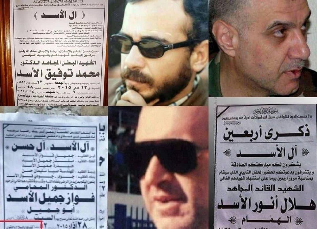 آل الأسد في نعواتهم.. دكتوراه للمُجاهِد العائلي! 0f04682e-f454-46fe-a2bb-ceb4a55d6f9d