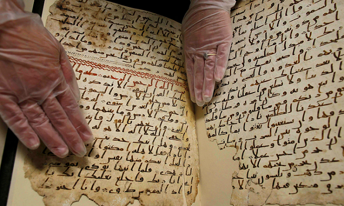 العراقي الذي نقل #أقدم_نص_قرآني مكتوب إلى بريطانيا Ed18dead-5e7a-417b-a869-b68f6d5be8f9