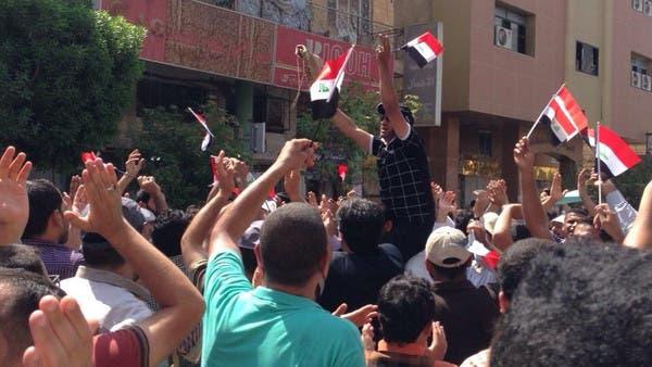 مجلس الوزراء العراقي يوافق على الإصلاحات المقدمة من العبادي  5dba437a-e487-4b60-85ec-24b75a27a060_16x9_600x338