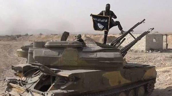 """داعش يخطف 230 مدنياً بعد استيلائه على """"القريتين"""" بحمص C98365df-561f-47e7-a61e-0cb885eaea50_16x9_600x338"""