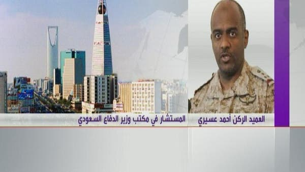 10 جنود من القوات السعودية يستشهدون في مارب 78e11437-61ca-4971-8c3f-9b7f494d79a1_16x9_600x338