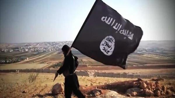 خطر انظمام بريطانيين مع تنظيم داعش  B6eed2bb-f697-49b9-be83-a960b2804856_16x9_600x338
