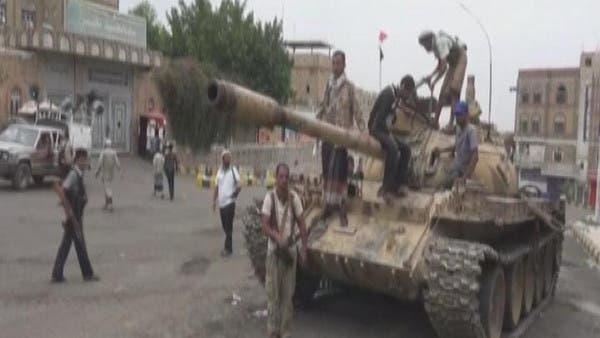متابعة مستجدات الساحة اليمنية 11906333-9e3a-4a8f-affc-2285882bb68e_16x9_600x338