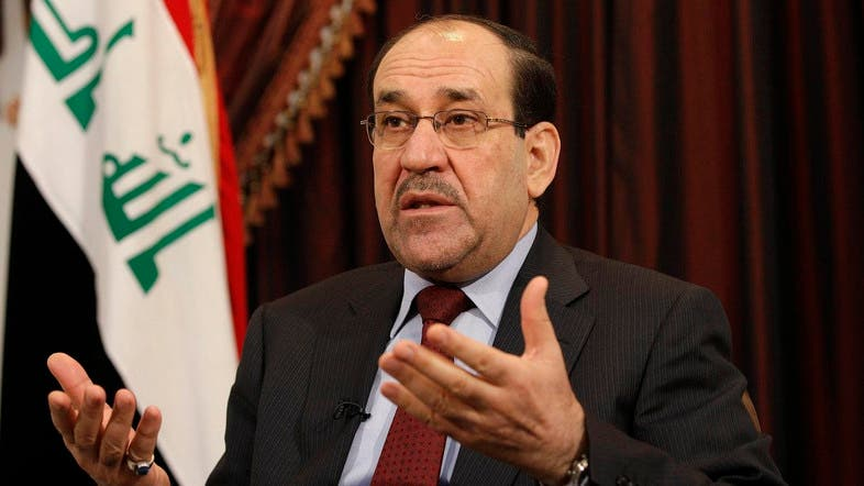 'Billions of dollars' smuggled out of Iraq during Maliki's rule Abe96424-6ef0-432b-88e2-f54605d959a6_16x9_788x442