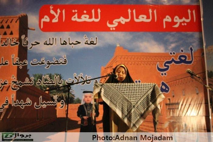 """بالصور.. الأهوازيون يحتفلون بـ """"اللغة الأم"""" 3127c28c-a2b2-49c8-a702-77cdc62cac9b"""