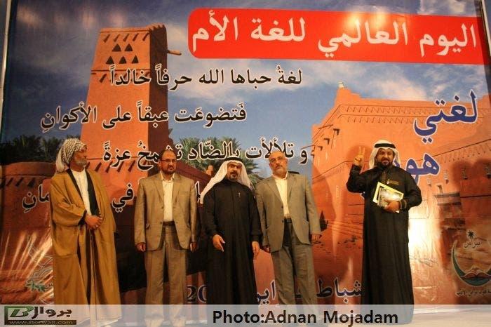 """بالصور.. الأهوازيون يحتفلون بـ """"اللغة الأم"""" 5a6f9072-1a00-4ec1-9140-5123e80c069e"""