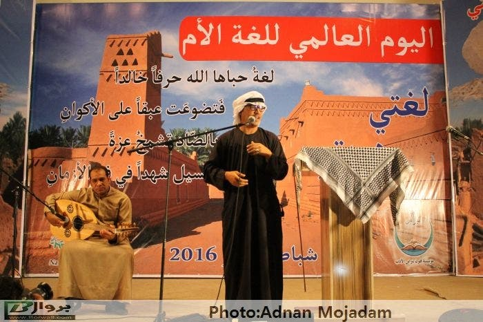 "بالصور.. الأهوازيون يحتفلون بـ ""اللغة الأم"" 70a515d5-d585-4ac1-a29d-c21d9dc0110c"