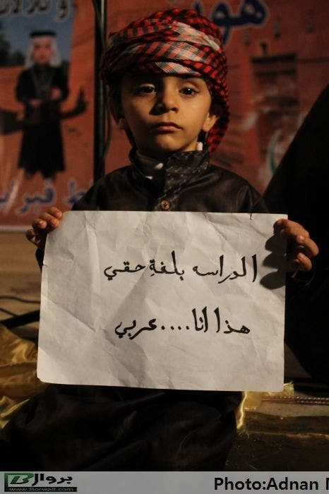 """بالصور.. الأهوازيون يحتفلون بـ """"اللغة الأم"""" 9aa314e9-ebfe-4b5b-8810-7507b69584a6"""