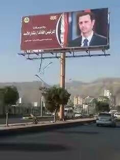 الحوثيين يقاتلون في وسط صنعاء... متابعة متجددة - صفحة 3 6e8bda88-d475-404b-b8f1-a0a3278d20c5