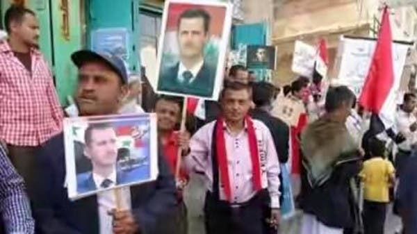 الحوثيين يقاتلون في وسط صنعاء... متابعة متجددة - صفحة 3 F23e80c5-1204-4d92-a302-2134997f3082_16x9_600x338