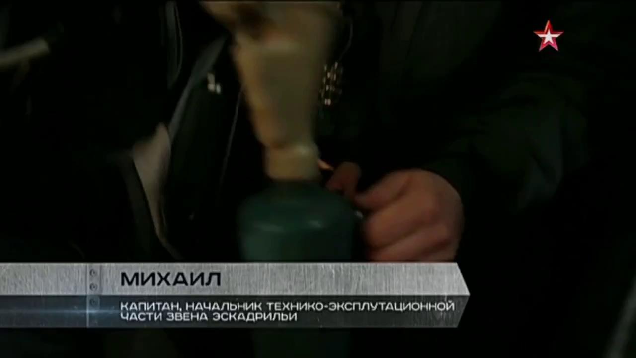 Khám phá • Đột nhập buồng lái tiêm kích Su-34 của Nga: tự nhiên như ở nhà • http://i.imgur.com/8yJtMyU.jpg • Nhờ những tiện nghi này, phi công Su-34 không bị mệt mỏi dù phải thực hiện nhiệm vụ... My-video-21-1465733038598-c99fe