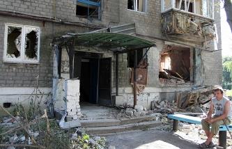 Украина - новости, обсуждение - Страница 33 3822073