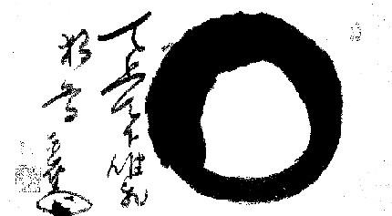 Vào cõi tranh thiền Zen6