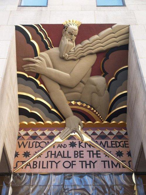Le mythe de la chute de Lucifer et de Prométhée Gebuilding
