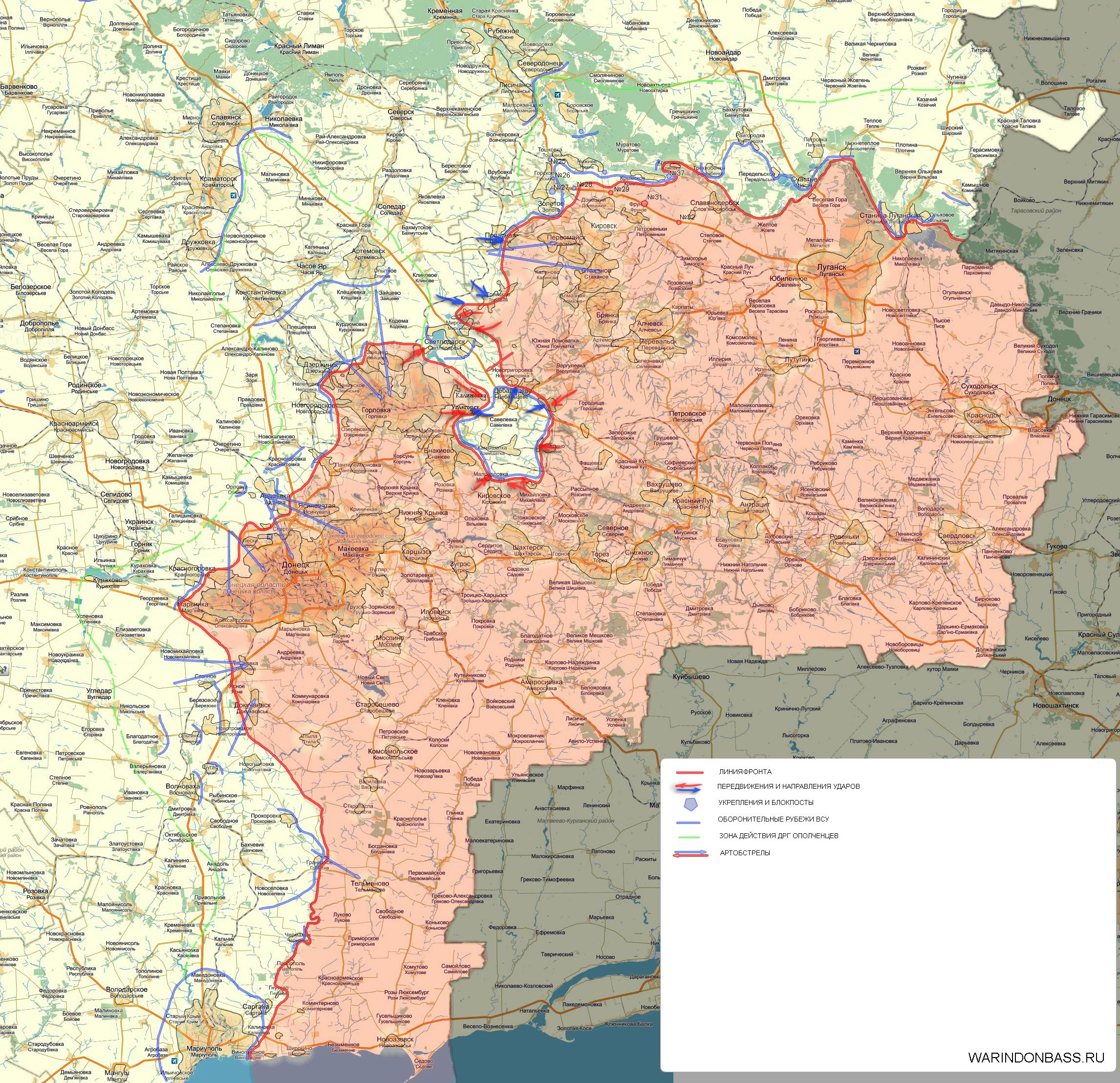 ¿Nueva Revolución en Ucrania? Parte 4 00f34553e9b216ce1054e0ced39be7c7