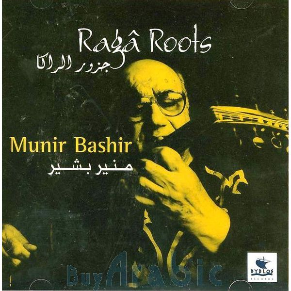 Ce que vous écoutez là tout de suite - Page 37 Raga-Roots-cover