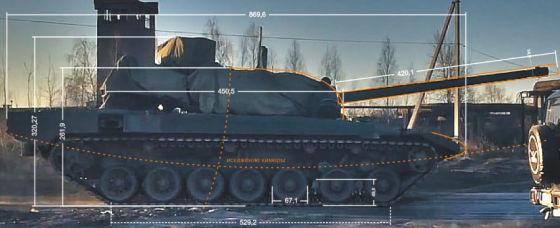 عودة التفوق الروسي البري من جديد , الحلم الروسي T-14 Armata-size_240315_1.t