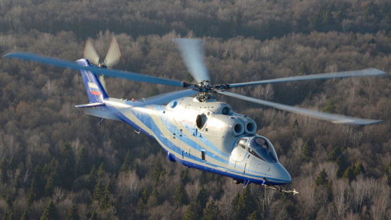 Promising high-speed helicopter (PSV) Mi-24k_lab_fly.t