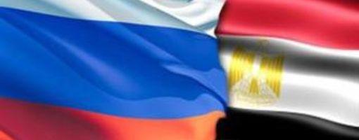 موسكو والقاهرة تقومان بإعداد عقود تسليح بين البلدين  Russia_egypt_flags