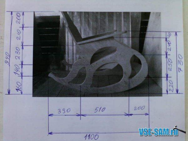 Кресло-качалка из фанеры, подкатной столик. 1289397580_1-1
