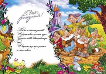 Поздравляем С ДНЕМ РОЖДЕНИЯ Никитину Елену Васильевну (nikitina.fakel) 334249831