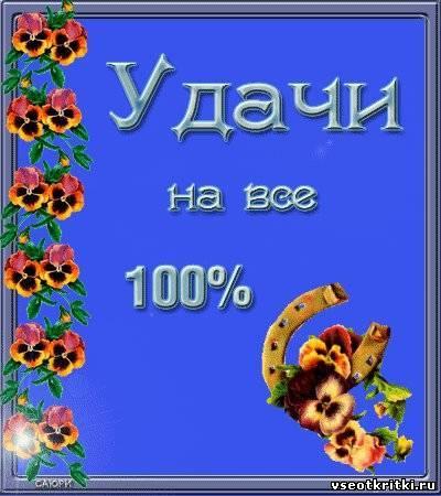 Поздравляем с Днем Рождения Анжелику Николаевну! 263183830