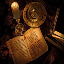 Магия заклинаний на латыни Magiya-predmetov-e1383151507680