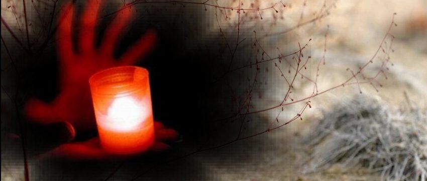 Ритуал снятия пут Prostaya-porcha-e1510586064956