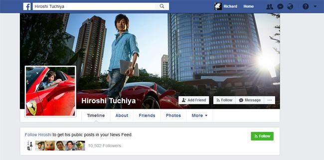 NEIL KEENAN UPDATES 6/07/2017 Hiroshi-tuchiya