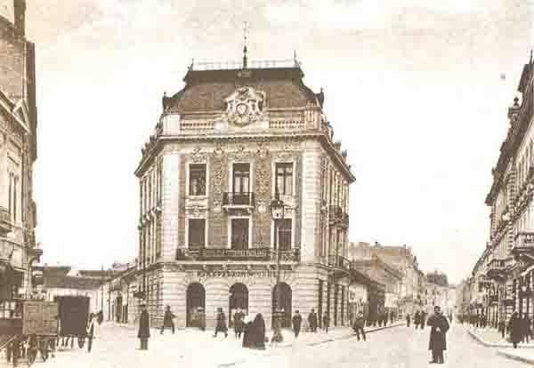 Slike Beograda sad i nekad.. - Page 5 9.-palata-zora