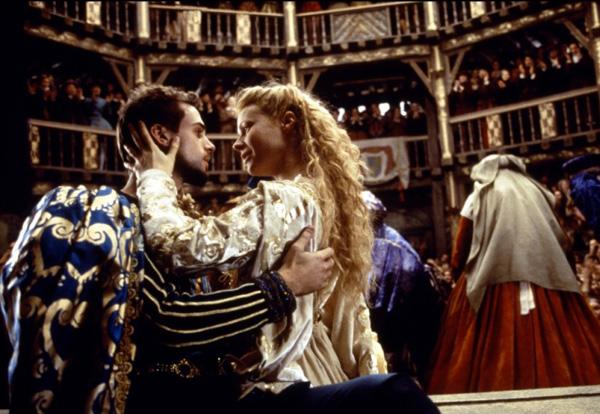 Wiliam Shakespeare Zaljubljeni_sekspir