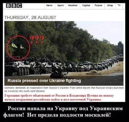 Новороссия - новости, обсуждение - Страница 19 8628