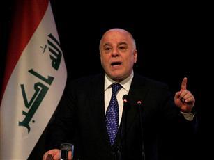 Abdul-Mahdi: I will lift the parliament request for my resignation 588511_e