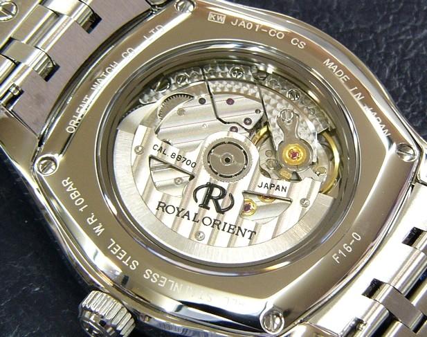 je recherche une montre de manufacture pas trop chère ? 06