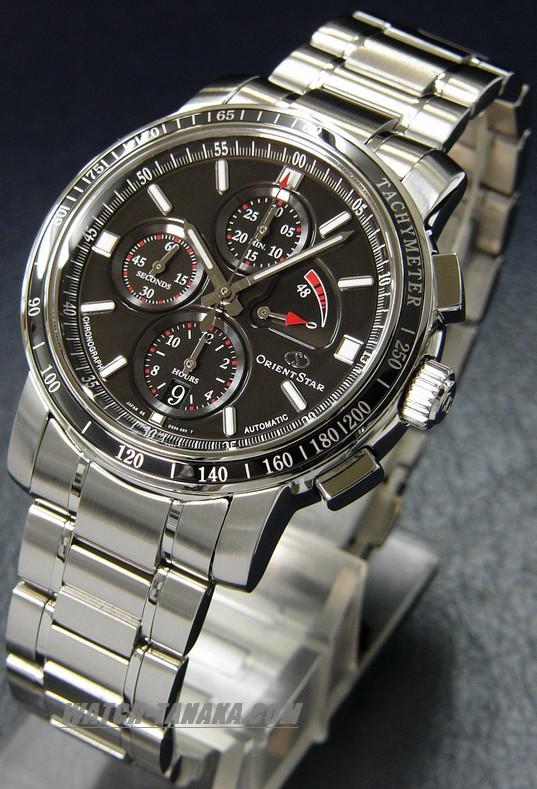 Recherche montre sportive WZ0011DS