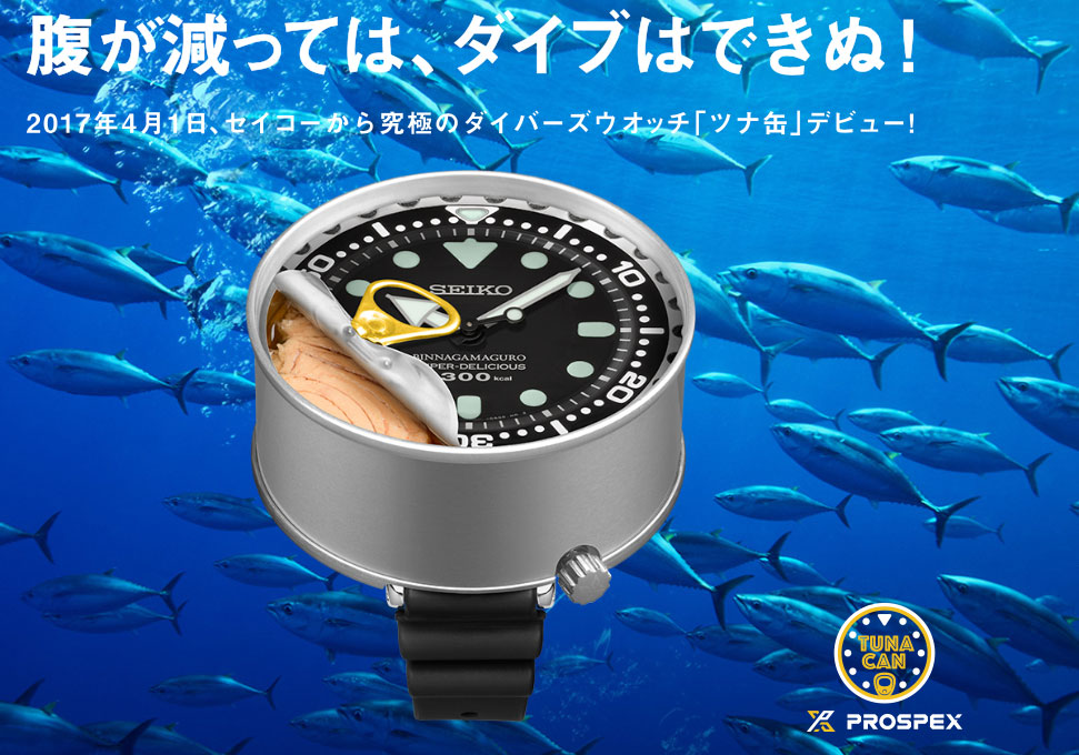 Rec Watches - 901 Seiko-tuna-can-April-2017