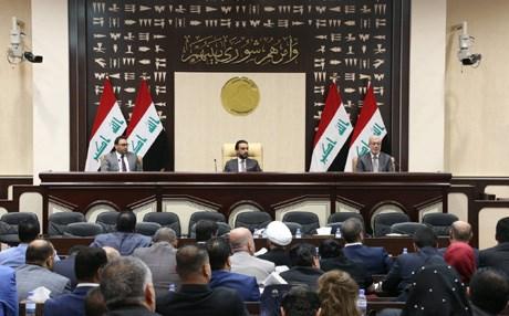 The House of Representatives begins the new legislative session next Saturday C803E7DE-5A9A-4F30-B3AA-319F636B56A0