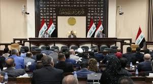 The House of Representatives begins the new legislative session next Saturday D362341F-3D6C-4355-B6AD-0A55F7FC3A4D