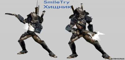 AYUDA: Modelos de Alien vs Predator S87977383