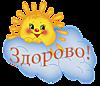 """Выпуск работ Школы вязаных игрушек """"Кукольный домик"""" 83160561"""