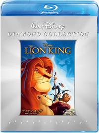 Les jaquettes DVD et Blu-ray des futurs Disney - Page 37 30000000002771_l