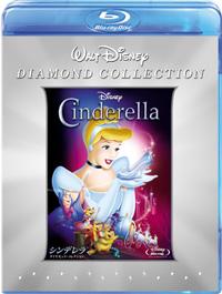 Les jaquettes DVD et Blu-ray des futurs Disney - Page 37 30000000003255_l