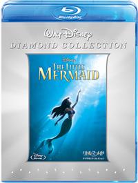 Les jaquettes DVD et Blu-ray des futurs Disney - Page 37 30000000003608_l