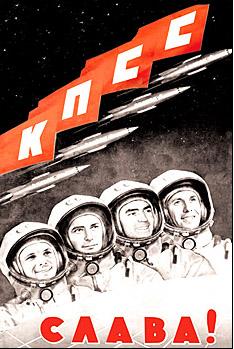 50 ème anniversaire Vol Gagarine - Page 5 Doc-brezhnev-poster