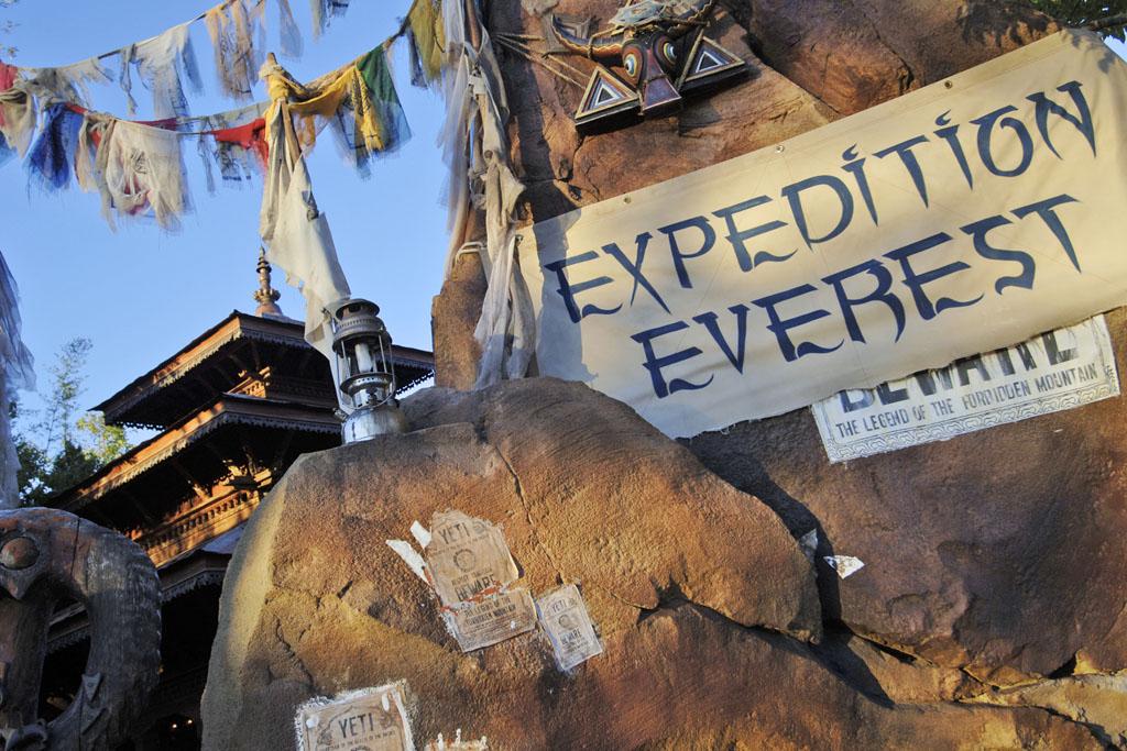 [Disney's Animal Kingdom] Expedition Everest Everest02