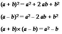 coures mathematique 3eme  Identites
