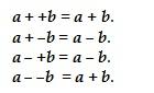coures mathematique 4eme  Relatifs